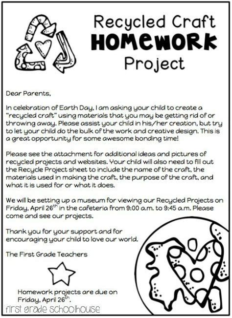Parent Letter Science Project Recycled Craft Homework Project Letter Jpg 475 215 653 Pixels Classroom Ideas