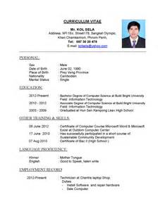 1 Page Curriculum Vitae by My Name Kol Sela I M Student At Build Bright University