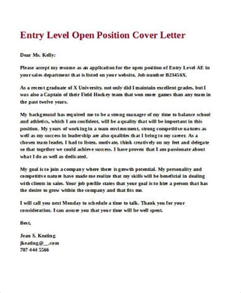 cover letter for any open position 8 cover letter mistakes entry level candidates make and