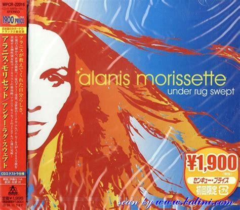 Alanis Morissette Rug Swept Vinyl - alanis morissette rug swept records lps vinyl and