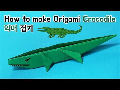 How To Make A Paper Crocodile - fold paper crafts for crepe paper flowers