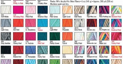 yarn color chart variegated yarn color chart 2015 images yarn
