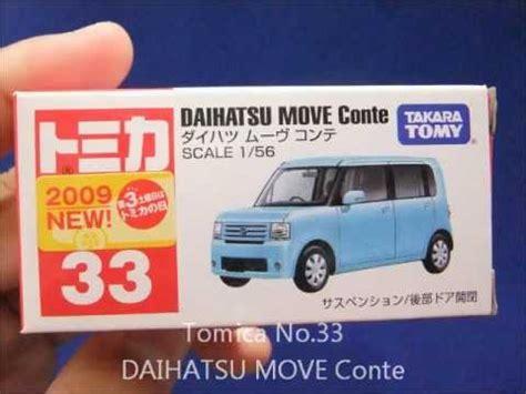 Daihatsu Move Conte No 33 Tomica tomica no 33 daihatsu move conte