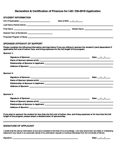 financial declaration form declaration certification of finances for i 20 ds 2019