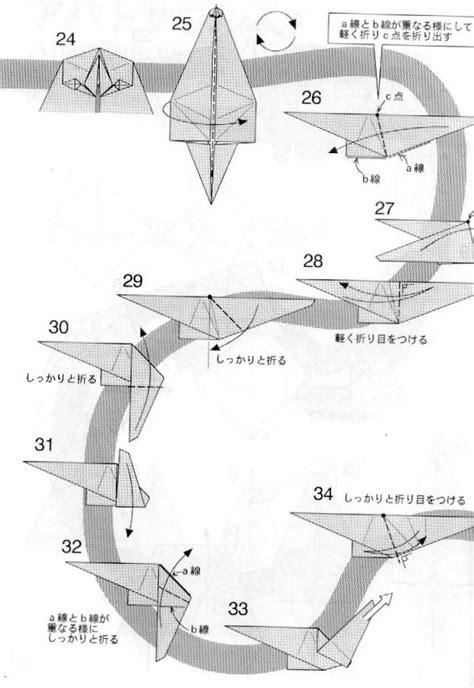 Origami Apatosaurus - papiroflexia para tod s apatosaurus