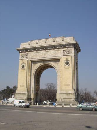 free romanian triumphal arch stock photo freeimages.com