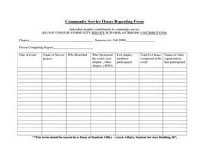 community service form template community service forms templates