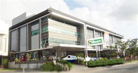 Lu Emergency Rumah siloam hospitals siloam hospitals denpasar rumah sakit siloam hospitals