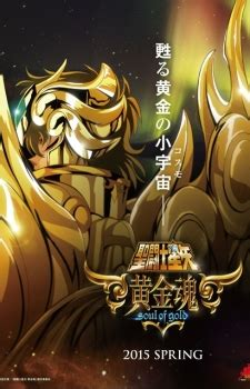 upcoming anime chart 2015 recommendations