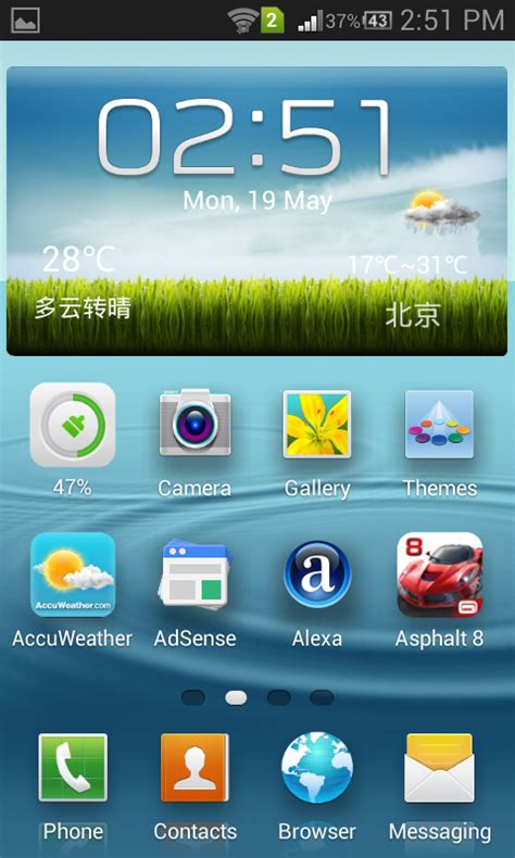 iphone themes for miui v5 miui style v5 rom for samsung galaxy core duos