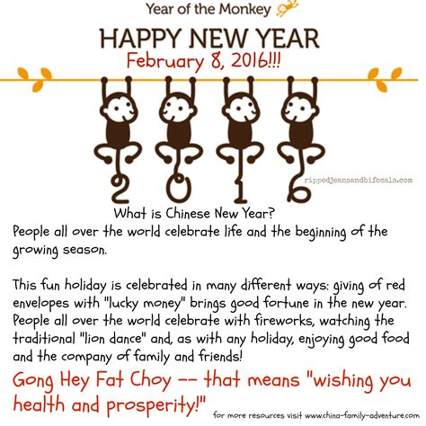 why celebrate new year why i m not blowing new year this year ripped bifocals