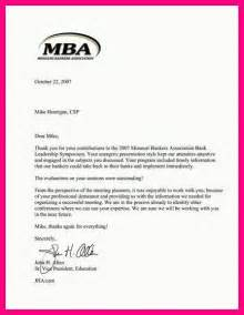 how to write resume for mba application