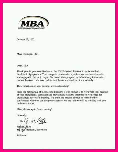 mba cover letter template reference letter for mba admission cover letter templates