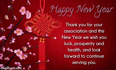 new year greeting words for business 30 best new year 2018 wishes for clients customers