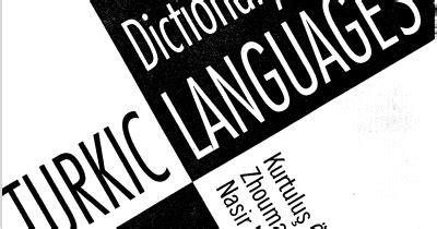 dictionary of the turkic languages  (ingilish azerbaycan