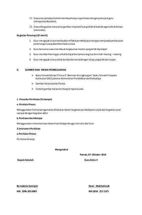 Tugas Tematik Kls 4 Sd contoh media pembelajaran tematik sd pembelajaran tematik