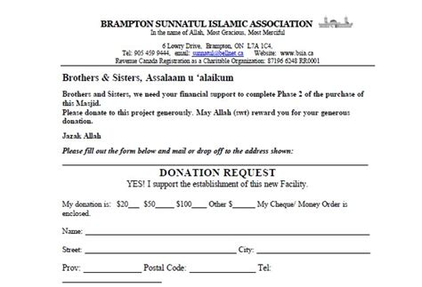 mosque pledge cards template pin donation pledge form for on