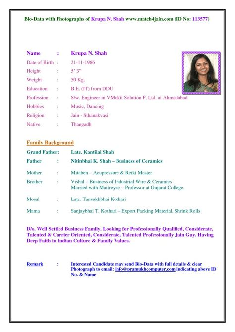 Bio Data Resume Format by Best 25 Biodata Format Ideas On Professional