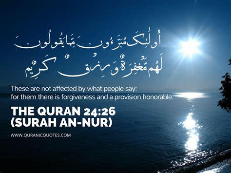 surah  nur ayah  good women   good men