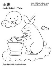 Moon Festival Coloring Pages moon festival coloring pages pictures