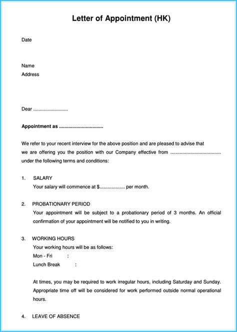 appointment letter template appointment letter 12 sles templates writing tips