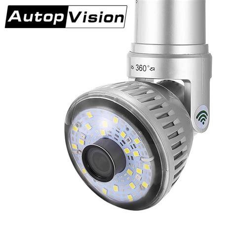 Cctv Ip led wireless cctv ip bulb security nirapadshop