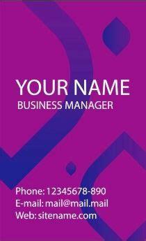desain kartu nama format corel download desain kartu nama business card template corel