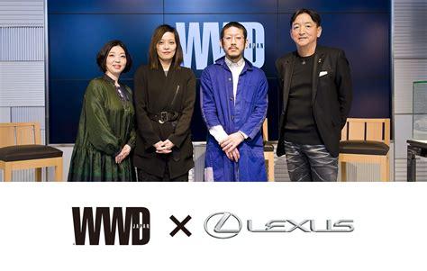 Wwd Update by Lexus Gt Brand Gt Intersect Gt Tokyo Events