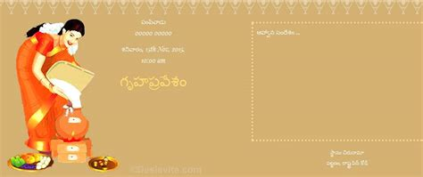 gruhapravesam invitation card templates free griha pravesh housewarming invitation card