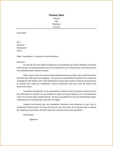 Exemple Lettre De Motivation Candidature Spontanée Sans Experience 9 Lettre De Motivation Usine Sans Experience Format Lettre