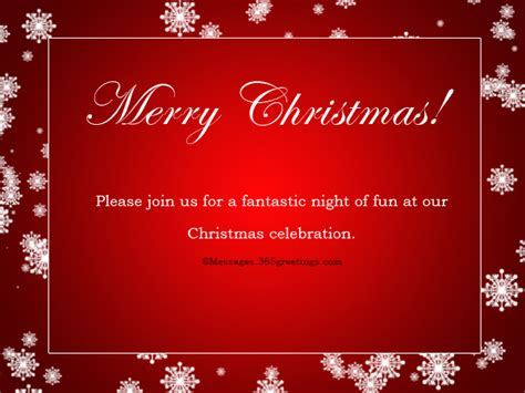office christmas party invitation message