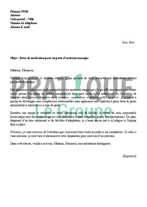 Lettre De Motivation Manager Banque Modele Lettre De Motivation Manager Document