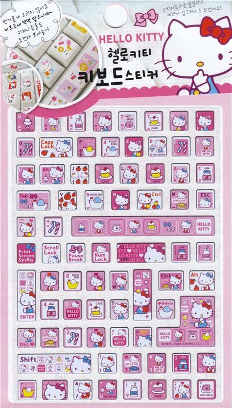 Hello Keyboard Sticker hello keyboard sticker cupcakes keyboard sticker