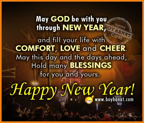 new year punch lines 10 new year quotes sayings and images
