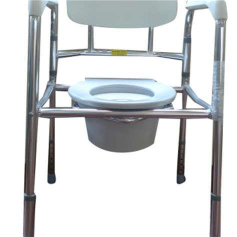 cing toilet seat folding aluminium folding height adjustable stationary commode