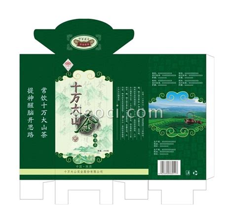 the packaging and design templates sourcebook china s green style tea packaging design template