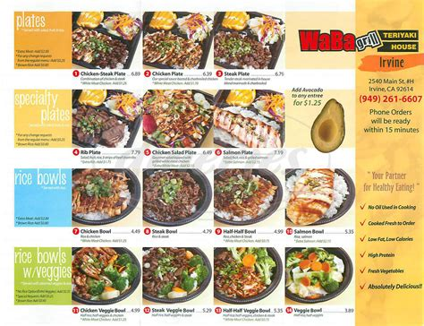 teriyaki house menu waba grill teriyaki house menu irvine dineries