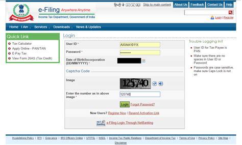 E Verify Search How To E Verify Your Income Tax Return Using Aadhar Card Cakart