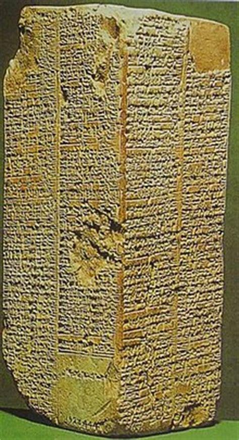 sumerian king list sumerian king list wikipedia