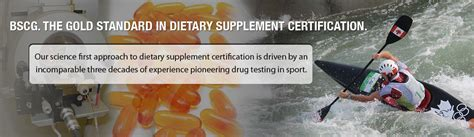 supplement certification bscg the gold standard in dietary supplement certification