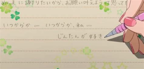 Letter Anime What Is The Translation Of The Letter Written In Japanese In Anohana The