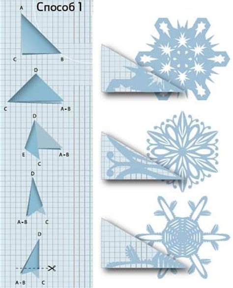 Paper Snowflake Fold - i this fold but i don t a so here it is