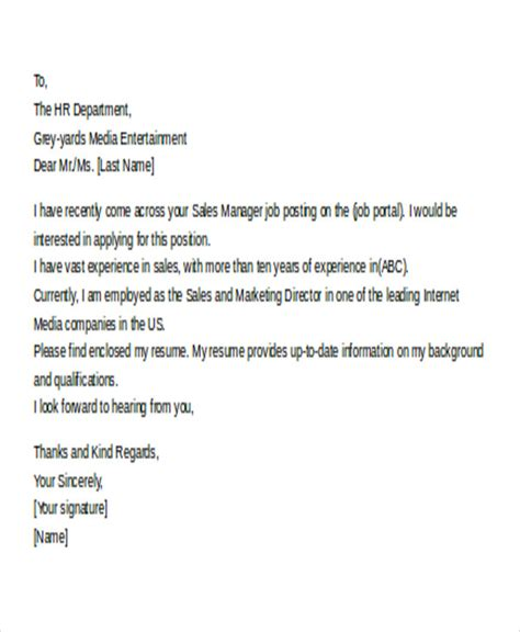 cover letter using email 11 email cover letter templates sle exle free