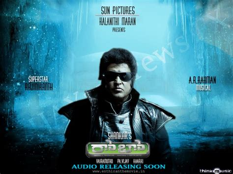 film robot song entertainment ర బ robot mp3 songs download 320 kbps