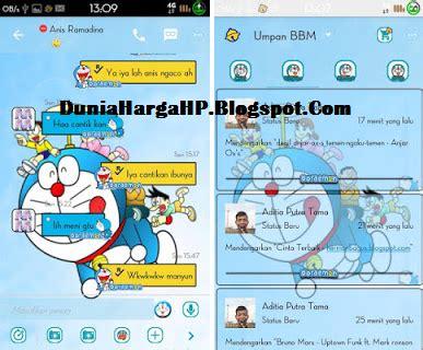 bbm tema doraemon apk bbm mod terbaru download game gratis bbm mod doraemon