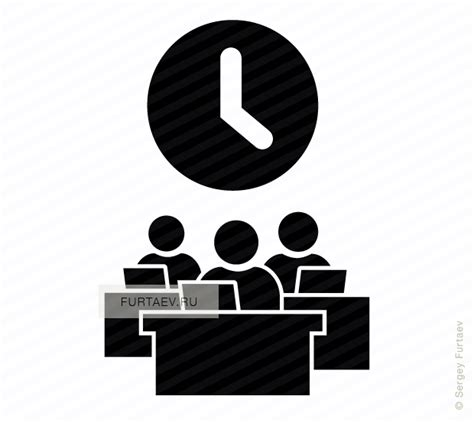 Under Desk Workday Vector Icon