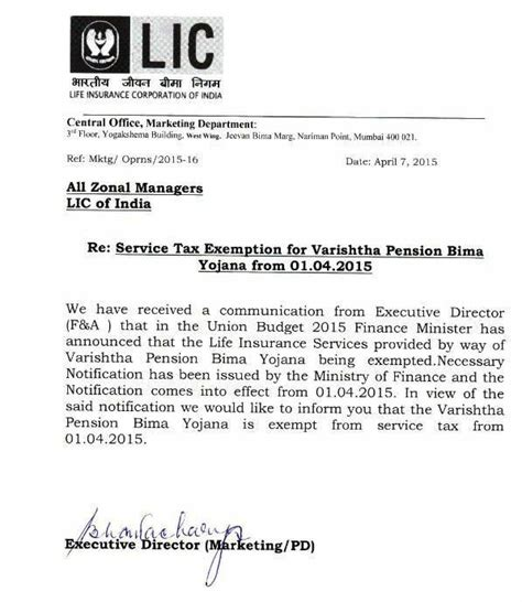 Service Tax Letter covering letter for service tax registration cover letter templates