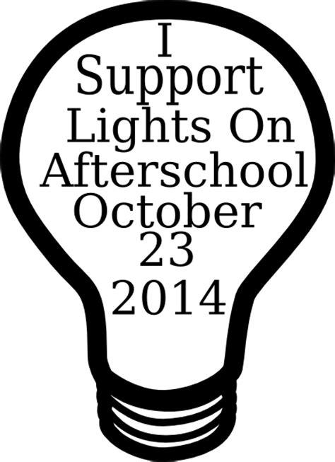 lights on after lights on afterschool 2014 clip at clker com vector