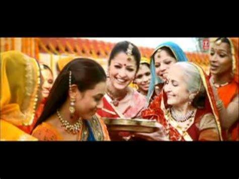 film single raditya dika full movie mp4 download minnat kare full song hindi film paheli