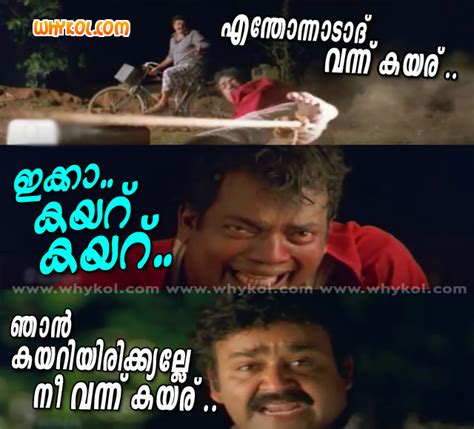 film comedy scenes malayalam malayalam movie comedy scene in kilichundan mambazham